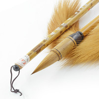 Luxurious Pure Weasel Hair Brush Pen Chinese Traditional Calligraphy Brush Pen Set Chinese Calligraphy Writing Drawing Brush Pen
