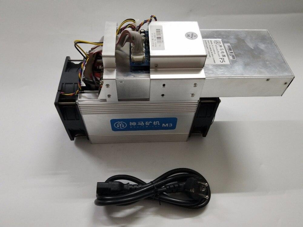 Asic minero Bitcoin Miner WhatsMiner M3X 11,5-12,5 T/S mejor que Antminer S7 S9 WhatsMiner M3 con PSU para BTC BCH - 2
