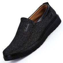 Canvas Men Shoes Denim Lace-Up Men Casua