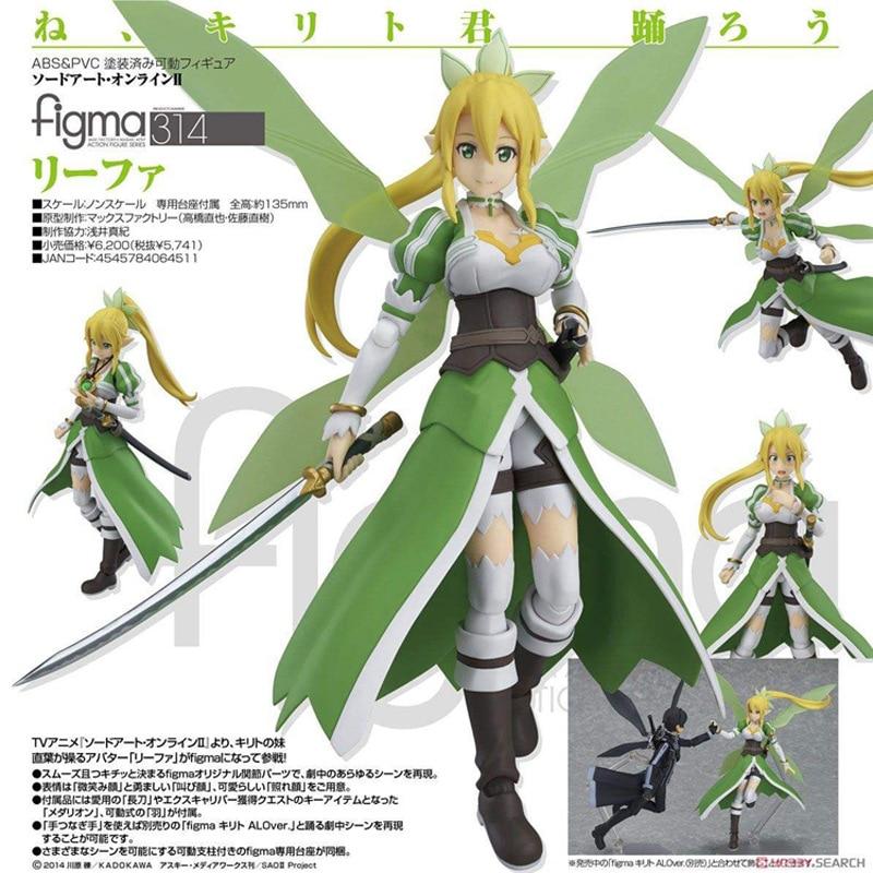 314 Sword Art Online LEAFA Kirigaya Suguha Action Figure Doll Toys 6″ 15cm
