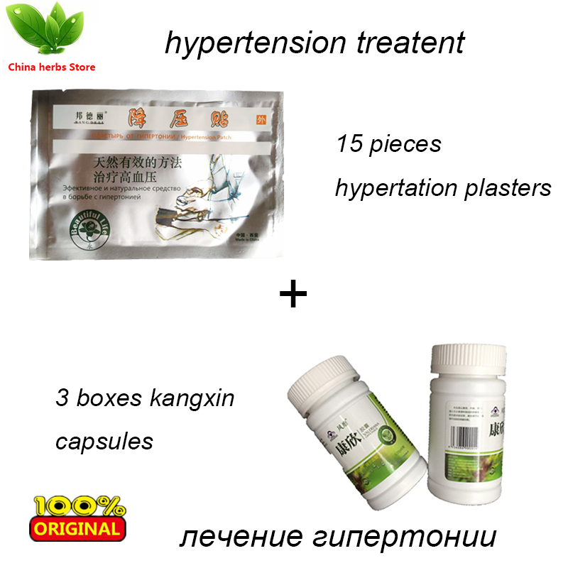15pcs bangdeli hypertension patch 3boxes kangxin capsule Reduce high blood pressure treatment of hypertension clean blood