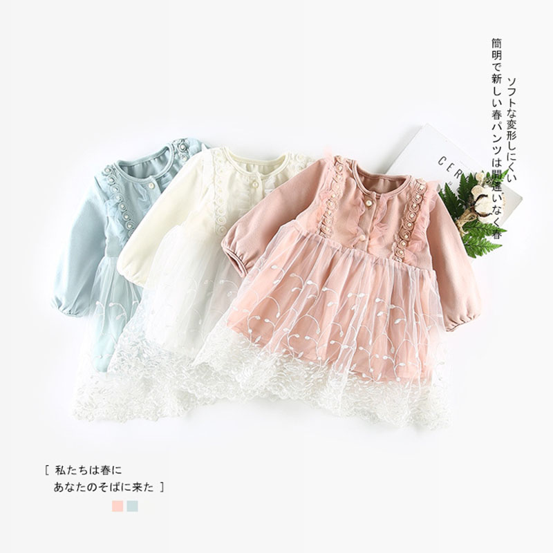 f1abecf4801 newborn baby girl infant toddler kids children lace christening gown  baptism white long sleeve spring autumn