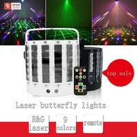 Горячая Распродажа 9 цветов лазерная бабочка свет DJ Диско Лазерный Свет Звук управление магический шар свет для бара Вечерние