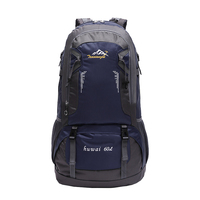 Outdoor backpack large capacity 60L mountaineering bag leisure bag