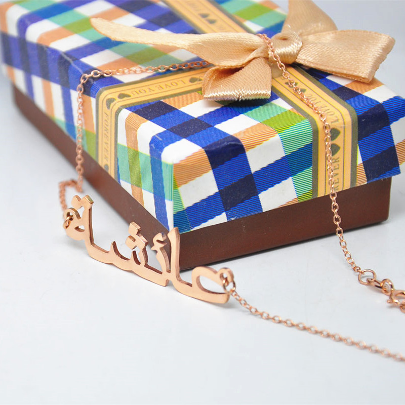 Rose Gold Plate Arabic Necklace Name Personalized Nameplate Pendent Fashion Jewelry collier collar