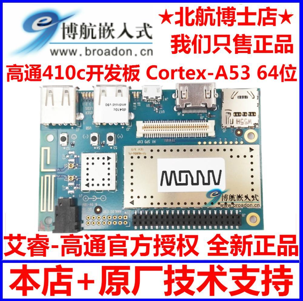 Qualcomm DragonBoard, 410C, SNAPDRAGON Evaluation 96Board Cortex A53 Development Board