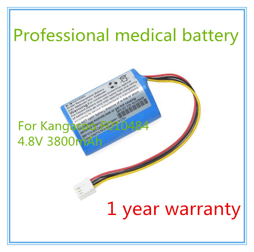 Infusion Pump battery Replacement For F010484, Covidien 1041411, AMED0138, Tyco Healthcare 382400, Syringe Pump battery