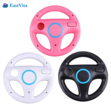 EastVita Hot Plastic Steering Wheel For Nintend for Wii Kart Racing Games Remote Controller Console DropShipping 5 colors