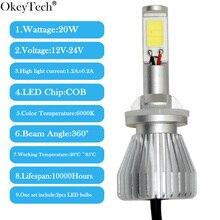 Okeytech Led 880 881 H27 9005 9006 H1 H3 H7 H8 H9 H11 H13 Car LED Headlights Universal Fit Car Led Bulb 20W 2000LM 12V 6000K LED