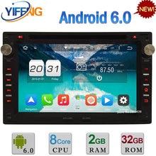 "Android 6.0 7 ""octa Core 4 GB + 32 GB 2DIN DAB FM coche DVD Radios para Volkswagen jetta Seat Toledo Leon 1 M Skoda Superb Octavia"