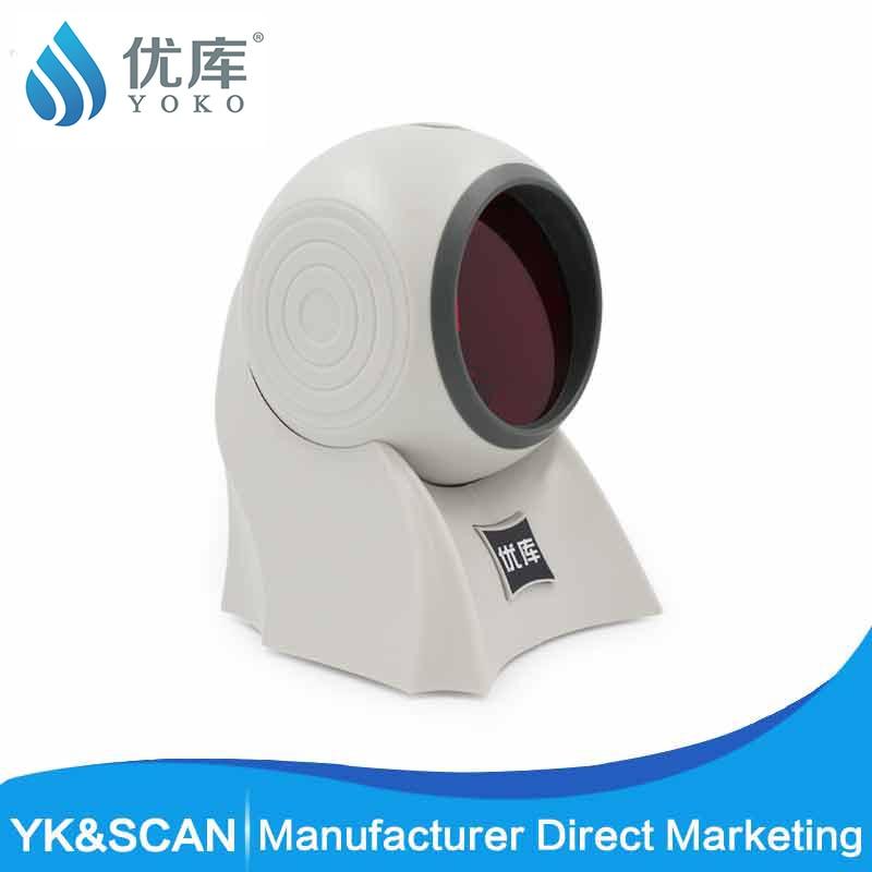 Бесплатная доставка всенаправленный многоканальный USB/RS232 Omni сканер штрих-кода лазерный планшетный сканер штрих-кода YK-8120 POS