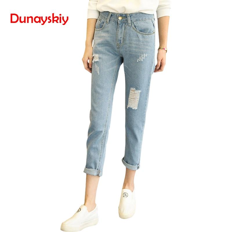 928940ecb Pantalones Jean Jeans Ropa Casual Plus Dunayskiy Denim De Azul ...
