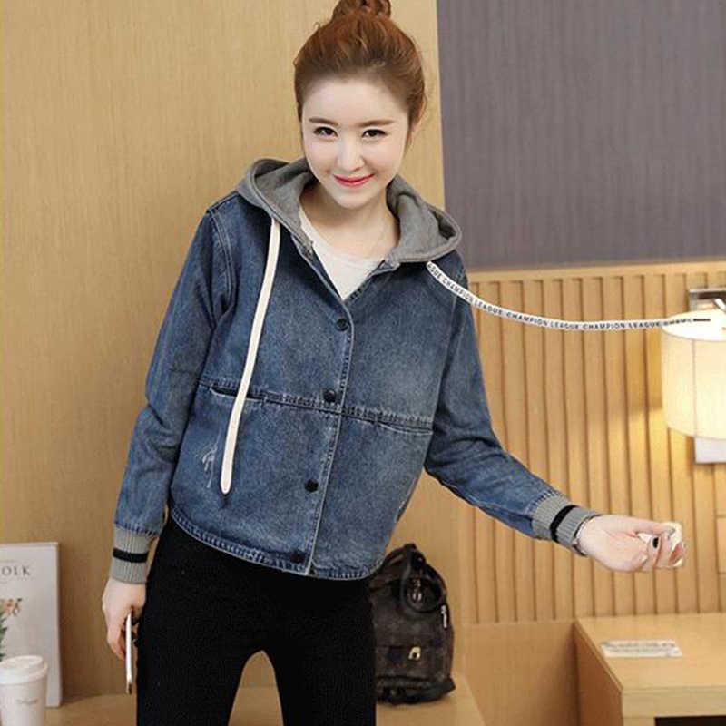 Женская джинсовая куртка Haoduoyi Однотонная синяя Базовая верхняя одежда