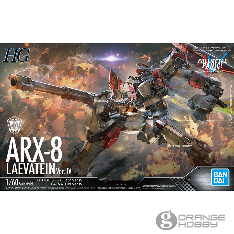 OHS Bandai Full Metal Panic 1 60 ARX 8 Laevatein Ver IV Assembly Plastic Model Kit