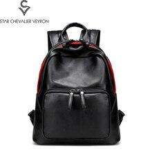 Новинка 2017 тип Женские Рюкзаки Высокое качество искусственная кожа женские сумки на плечо Модные Простые однотонные женские школьные сумки