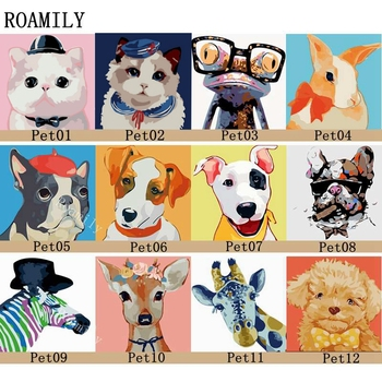 çerçeveli Ile Sevimli Karikatür Hayvanlar Diy Boyama Köpek Kedi