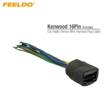 KEN 16pin Car Radio Stereo Wire Harness Plug Cable Female For CHEVROLET AVEO LOVA SEDAN CHERY_220x220 chevrolet wire harness promotion shop for promotional chevrolet 2006 chevy aveo radio wiring harness at edmiracle.co
