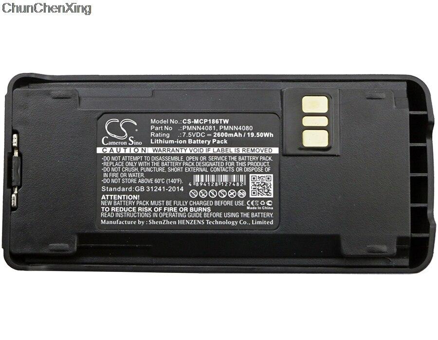 PMNN4082 Ni-MH Battery For MOTOROLA CP185 CP476 CP477 EP350 CP1200 CP1300 CP1600