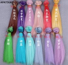 15cm 100cm Doll Wigs hair For BJD SD doll hair DIY High temperature Wire Many colors