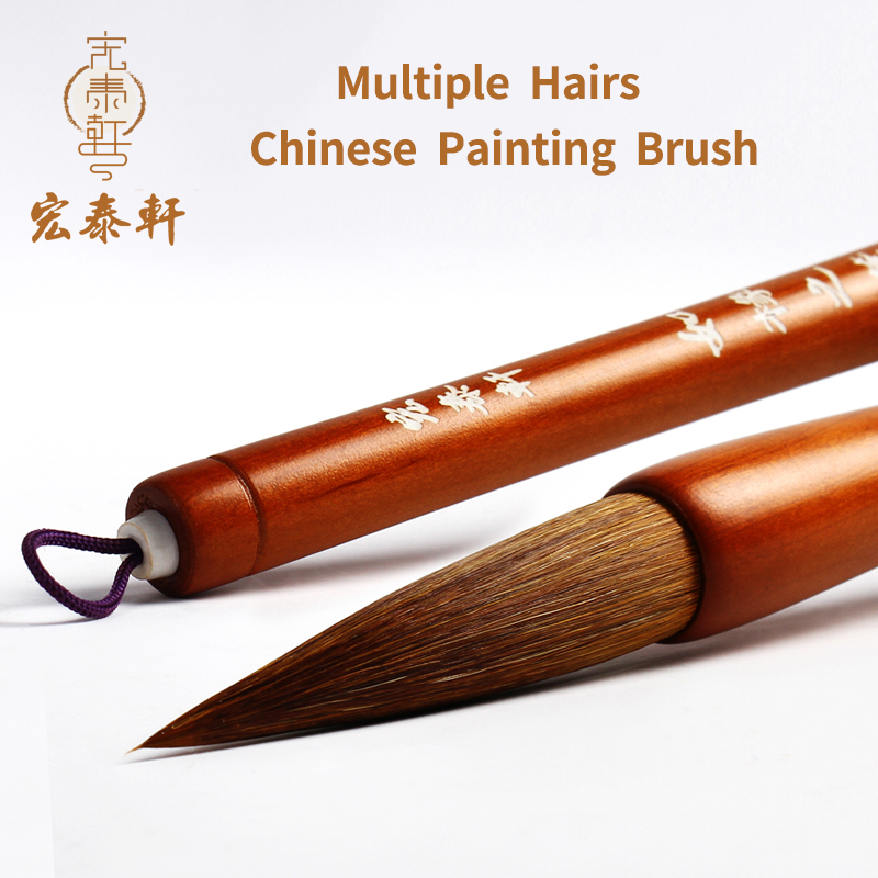 BGLN 1Pcs Multiple Hairs Chinese Painting Brush Calligraphy Brushes Writing  Pen Artist Drawing Brush Painting Tool Art Supplies 5000 chinese characters word pen copybook hard pen calligraphy copybook learn writing supplies for china lovers 2017