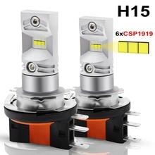2 шт. H15 Светодиодный автомобильный противотуманный фонарь 30 Вт CSP 1919 чип SMD светодиодный высокой мощности белый 6000K лампы для автомобиля внешний противотуманный светильник головной светильник
