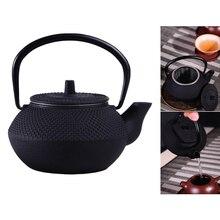 300 мл мини чугунный чайник чайный горшок чайный сервиз Железный высококачественный дропшиппинг поставляется с ситечком чайный горшок черный