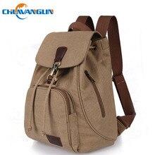 Chuwanglin fashion canvas women backpack casual Pure color woman travel bag vintage large capacity ladys school bag laptop bag
