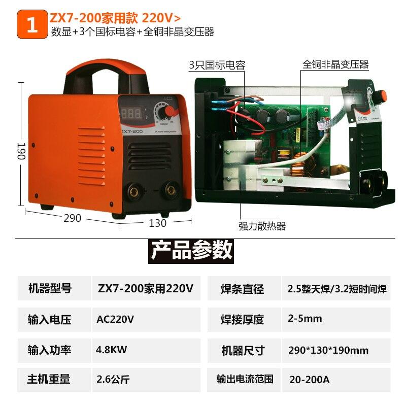 Mig Schweißen Maschine Inverter Schweiß Elektroden Schweißen IGBT DC Inverter Schweißen Ausrüstung MMA schweißer ZX7-200 (ARC200) Schweißer Machi