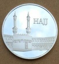 40 مللي متر الحج الكعبة Masjid_al Haram مكاسا الإسلامية تذكارية عملة الفضة مطلي