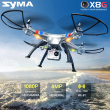 Syma X8G 2.4G 4CH 6 Axis Newest with 8MP Wide Angle HD Camera Original RC Quadcopter RTF RC Helicopter Drone 360 Degree Rollover