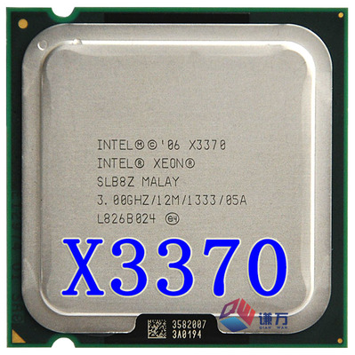 ФОТО Intel Xeon X3370  x3370  SLB8Z 3.0GHz/12MB/1333MHz Socket LGA775 working 100%