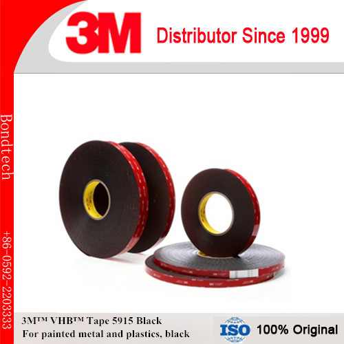 3M VHB Heavy Duty Mounting Tape 5915 Black, 0.4mm Thick 12.5 x 36 yd, Pack of 1 3m vhb tape 4926 gray 45mil 1inx36yd pack of 1