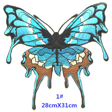 Large butterfly patch embroidered Patches Iron On for clothing sew on t-shirts fashion girl patch DIY Sweater Applique