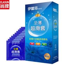 100PCS Adult Life Condoms Natural Latex Smooth Lubricated Condom Contraception Condoms for Men Sex Toys Sex Products цена и фото