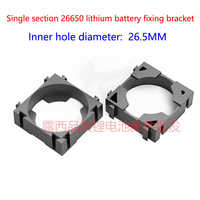 Combination of 1 series and 26650 battery combination fixing bracket ABS fire retardant and fire retardant plastic composite fra