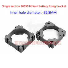 Combination of 1 series and 26650 battery combination fixing bracket ABS fire retardant plastic composite fra