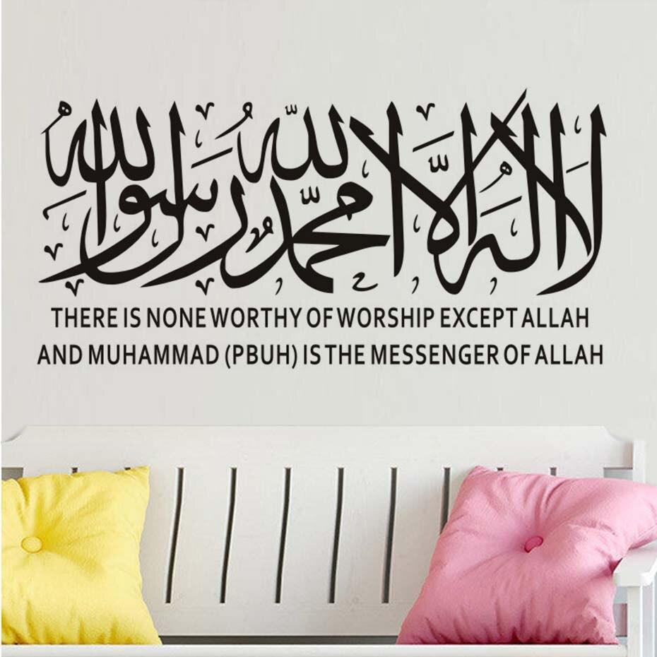 Syahadat Kalima Bahasa Inggris Kaligrafi Arab Muslim Islam Seni Stiker Dinding Kamar Tidur Dekorasi Rumah Ruang Tamu Wallpaper Vinyl