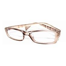 Fashion Radiation Protection Computer Plain Mirror Anti-fatigue Goggles