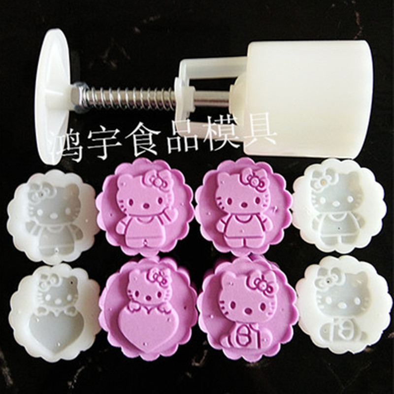 2b0e59c40 50 Grams Cute Hello Kitty Shaped Moon Cake Mold Hand Press Cake Plunger  Tools Round Mooncake
