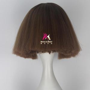 Image 5 - Miss U Hair Short Straight Hair Fran Bow Brown Color Girl Game Halloween Cosplay Wig