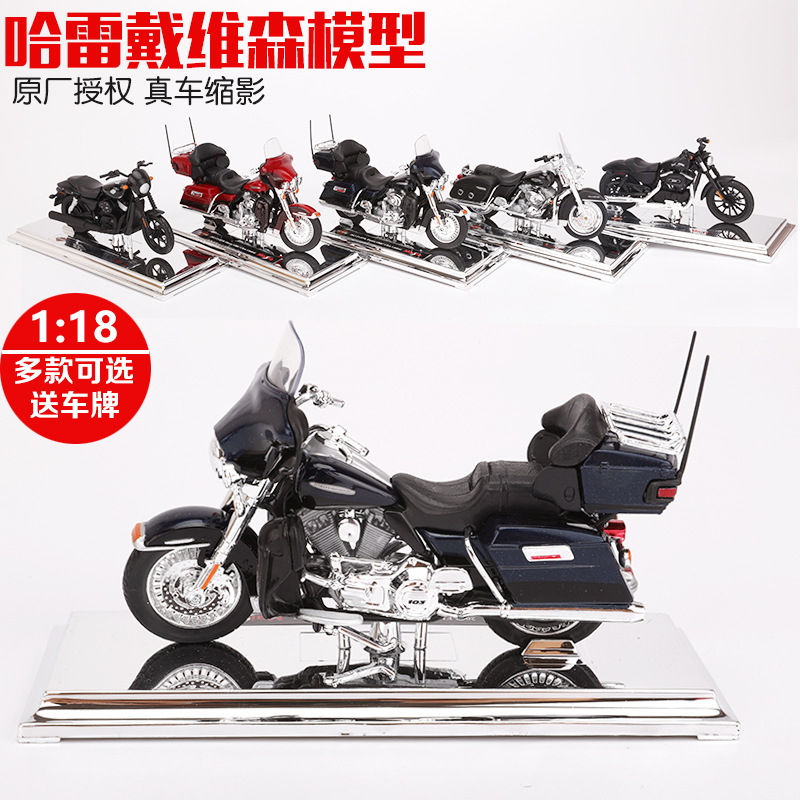 Maisto 1:18 Motorcycle Bike Model Toy For Harley 2015 Street 750 1980 FLT Tour Glide 2017 Road King Special 1999 FLHR ROAD KING