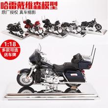цена на Maisto 1:18 motorcycle bike Model Toy For Harley 2015 street 750 1980 FLT Tour Glide 2017 Road king special 1999 FLHR ROAD KING