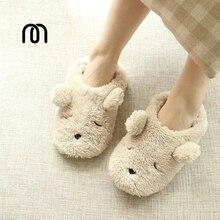 Millffy miss cute cartoon bear winter indoor floor slip home warm plush slippers with heel shoes women