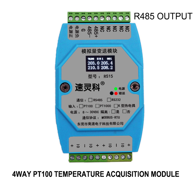 Free shipping 1pc with display 4way PT100 temperature acquisition module RS485 MODBUS RTU protocol Isolation module