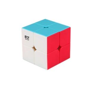 Image 2 - Qiyi XMD 4 Cubi Set Cubo Magico Set Comprende 2x2 3x3x3 4x4x4 5x5x5 Stickeless Cubo per il Cervello di Formazione giocattoli Per Bambini