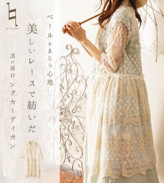 Mori Mädchen Weiche Spitze Floral Stickerei Lose Häkeln Jacke Lolita