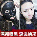 Deep Cleansing Black Mask Acne & Black Spots Blackhead Remover Activated Charcoal Facial Face Mask for Facial Wrinkle White Skin