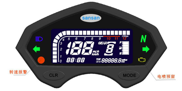 H98 motorcycle LCD digital electronic instrument converted