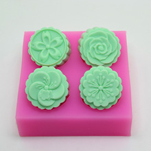 4 connected moon cake mold flower pattern hand soap soft silica mould resin craft silicone mold