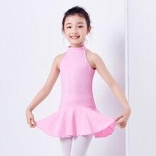 New Arrival Cotton Turtleneck Open Back Ballet Dress Kids Children Gymnastics Dance Leotard Girls Ballerina Clothes
